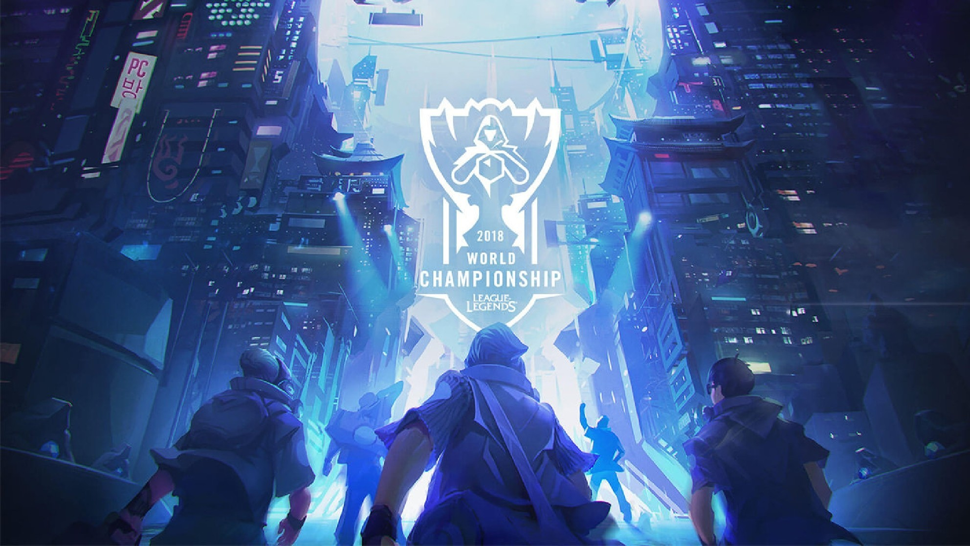 2018 League of Legends World Championship Draw Results
