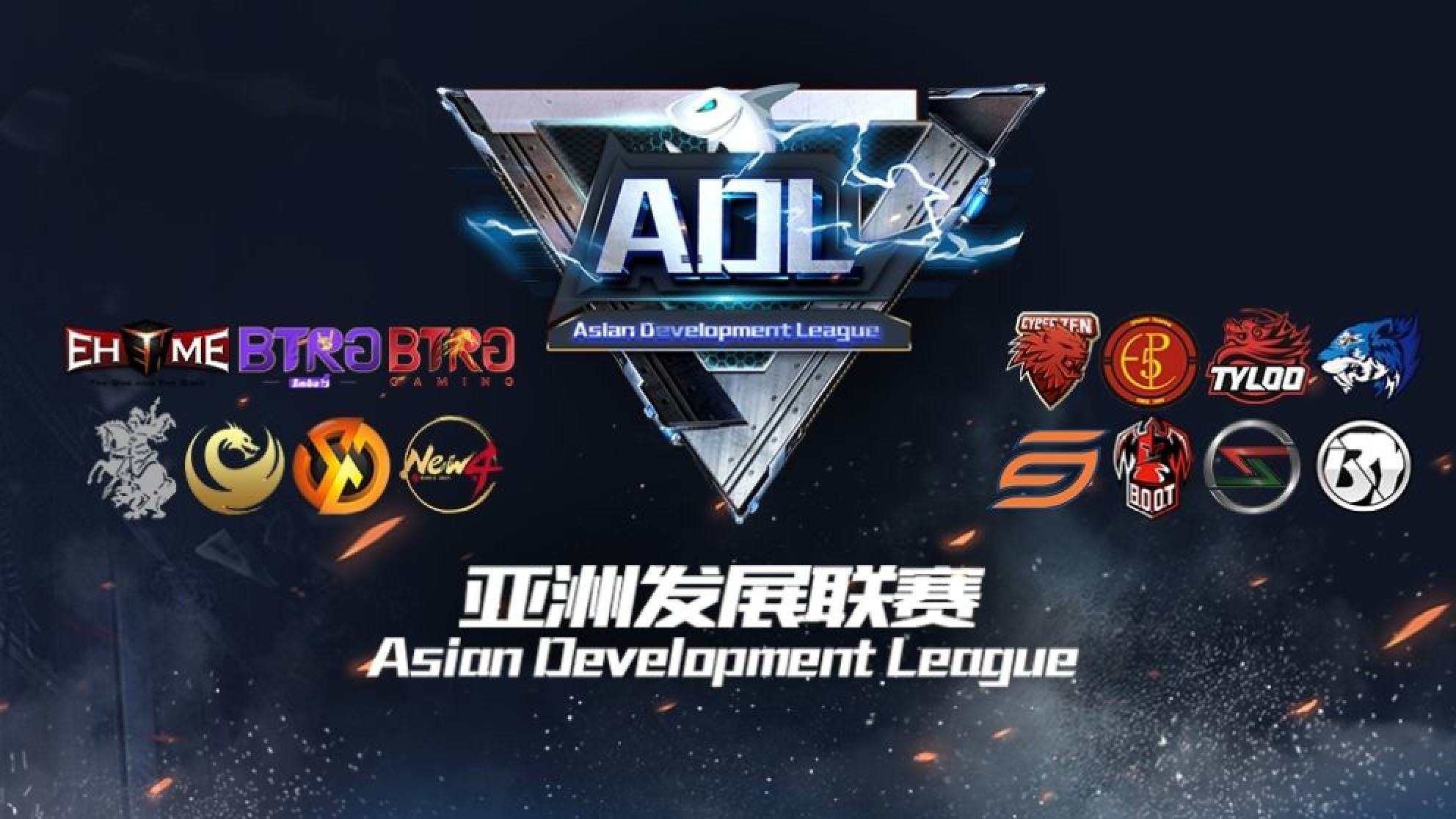 New Asian Development League with $25,000 in cash