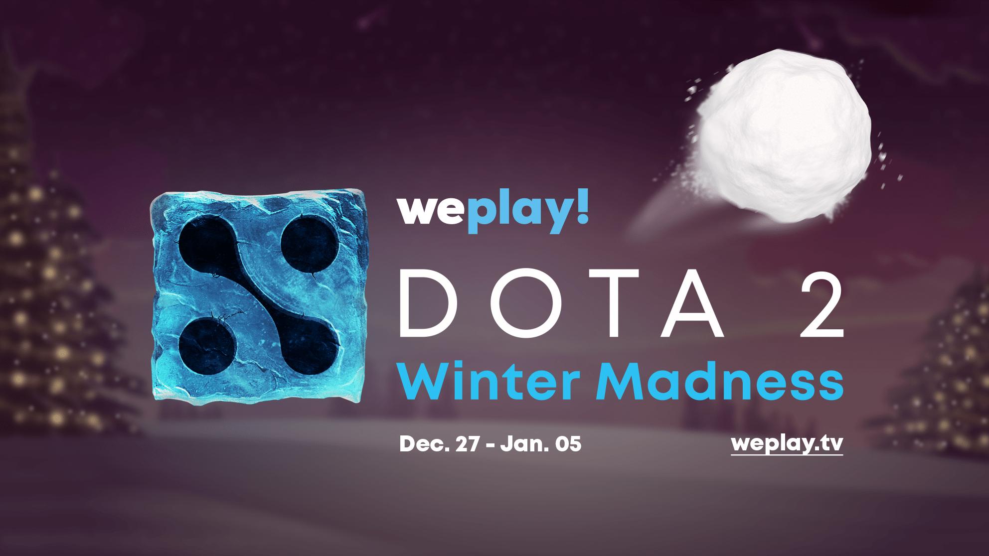 Winter Madness уже близко!