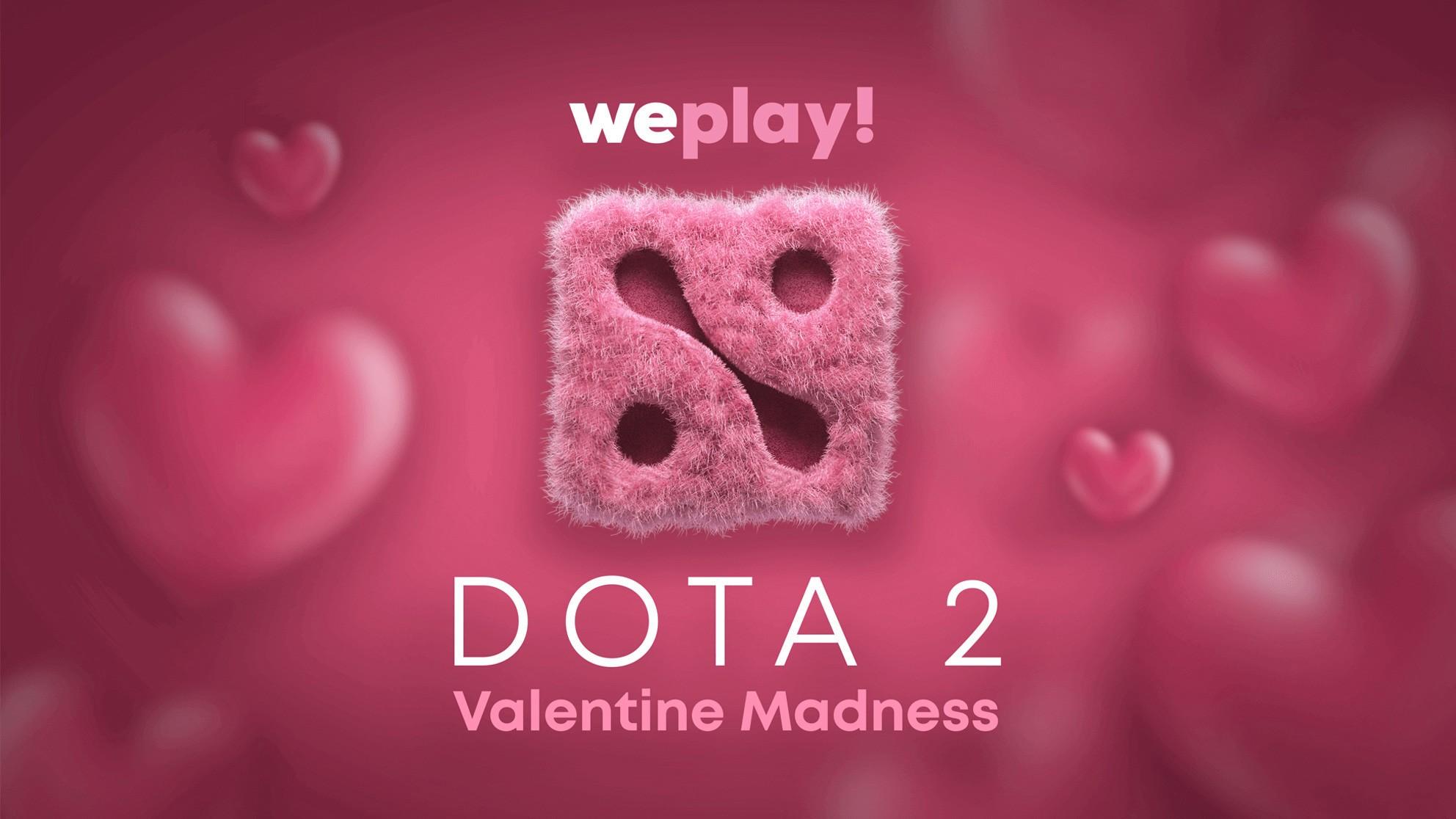 Анонс талантов на WePlay! Valentine Madness