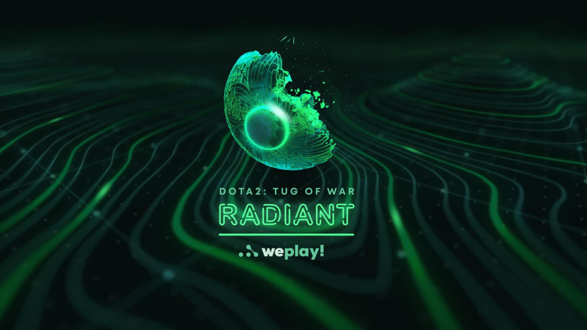 Анонс талантов WePlay! Dota 2 Tug of War: Radiant