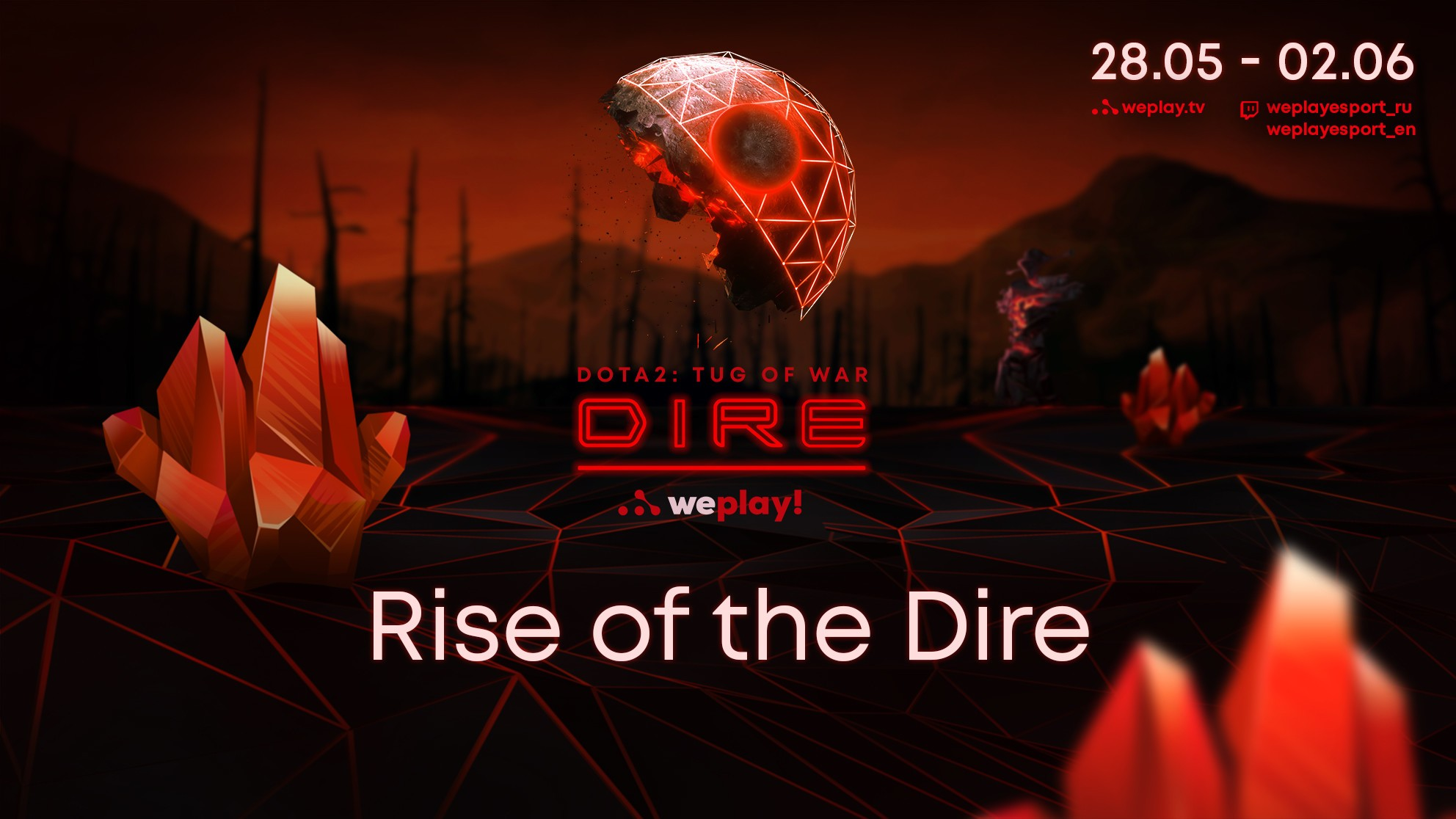 WePlay! Tug of War: Dire announcement
