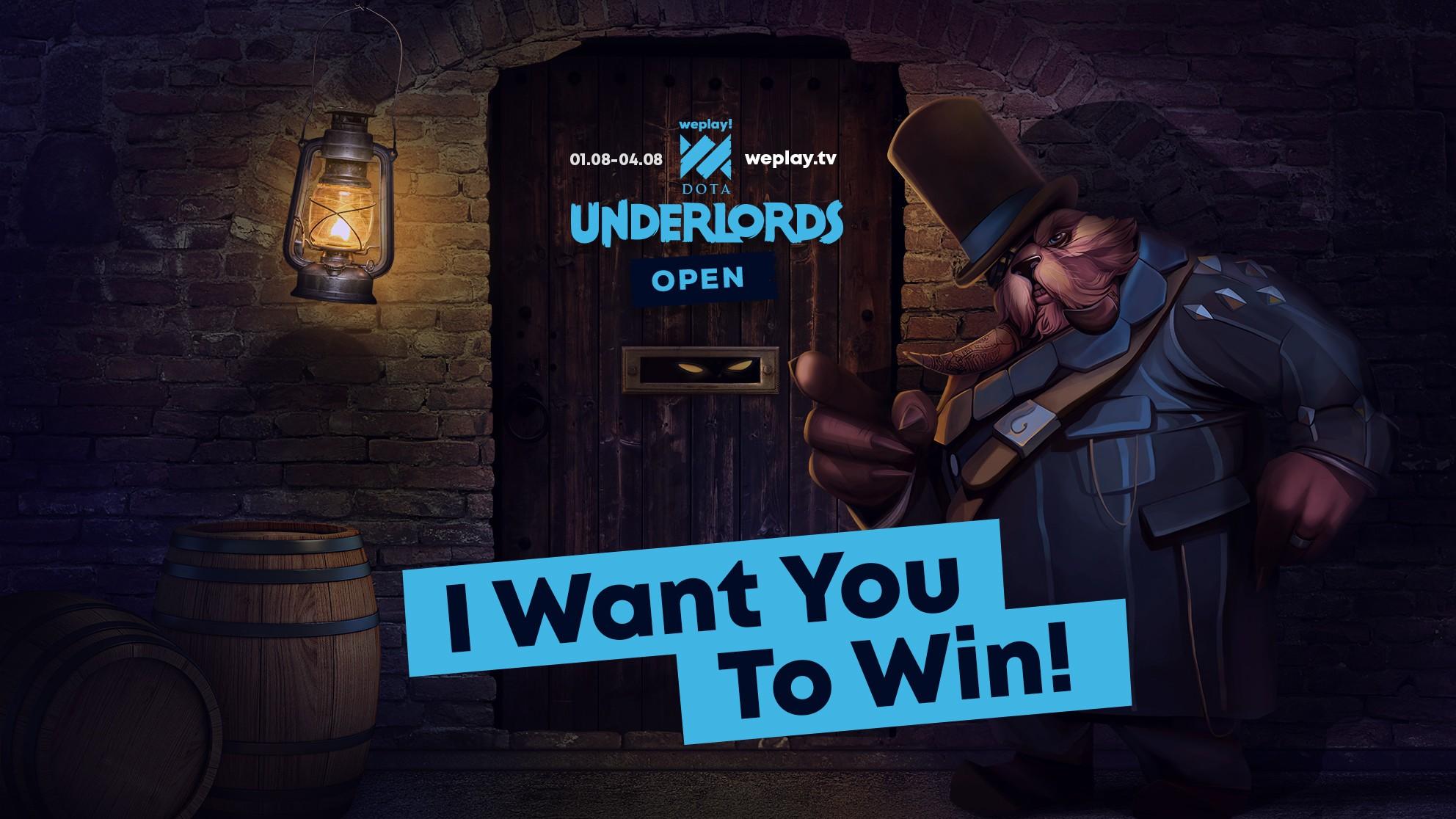 Регистрация на WePlay! Dota Underlords Open открыта