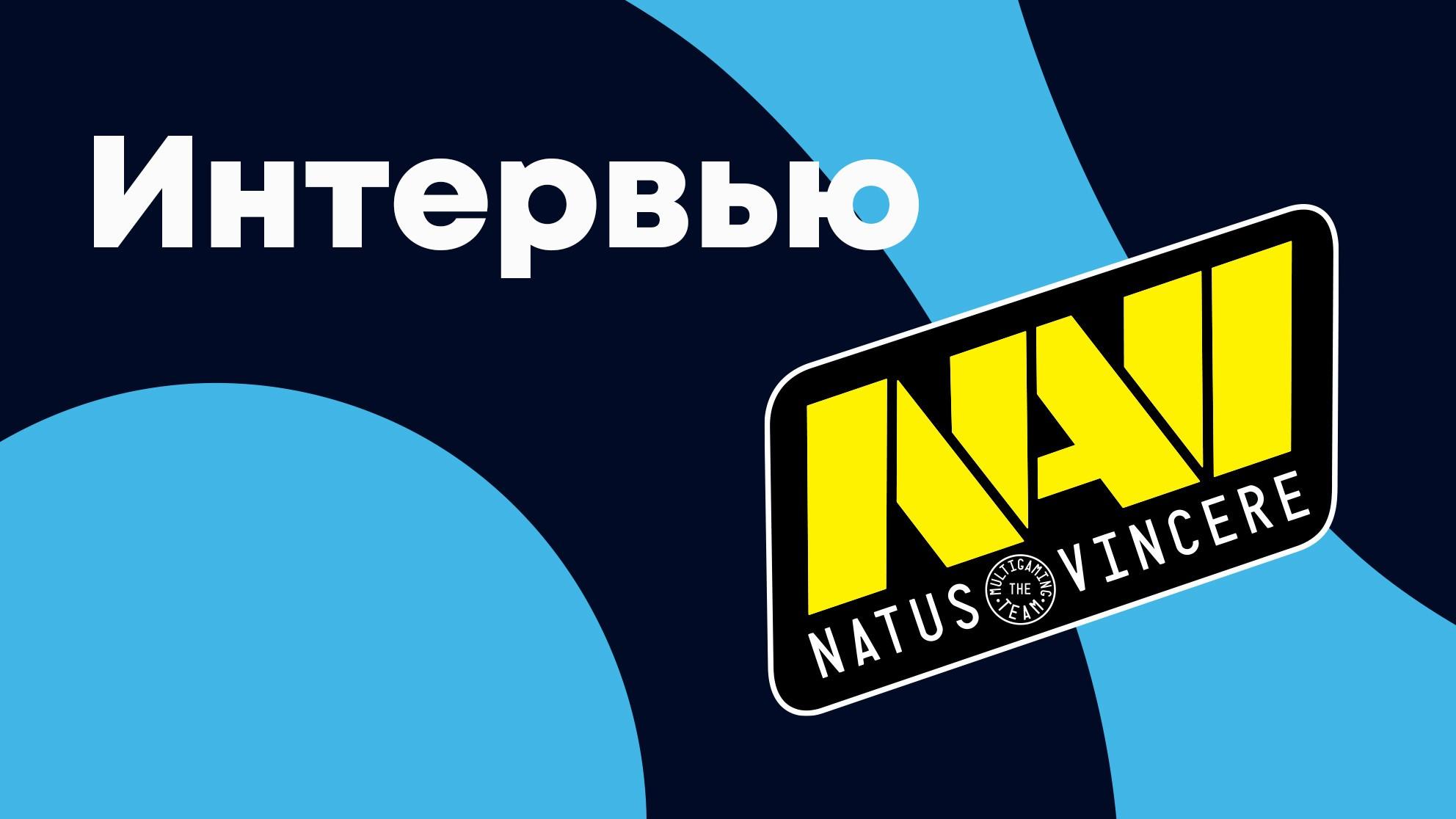 Андрей Mag Чипенко: Наша цель на TI9 — попасть в восьмерку сильнейших