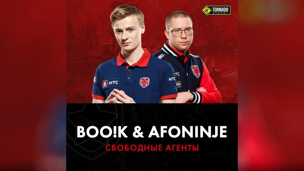 Анатолий «boo!k» Иванов вошел в тренерский штаб Virtus.pro, а Afoninje стал свободным агентом
