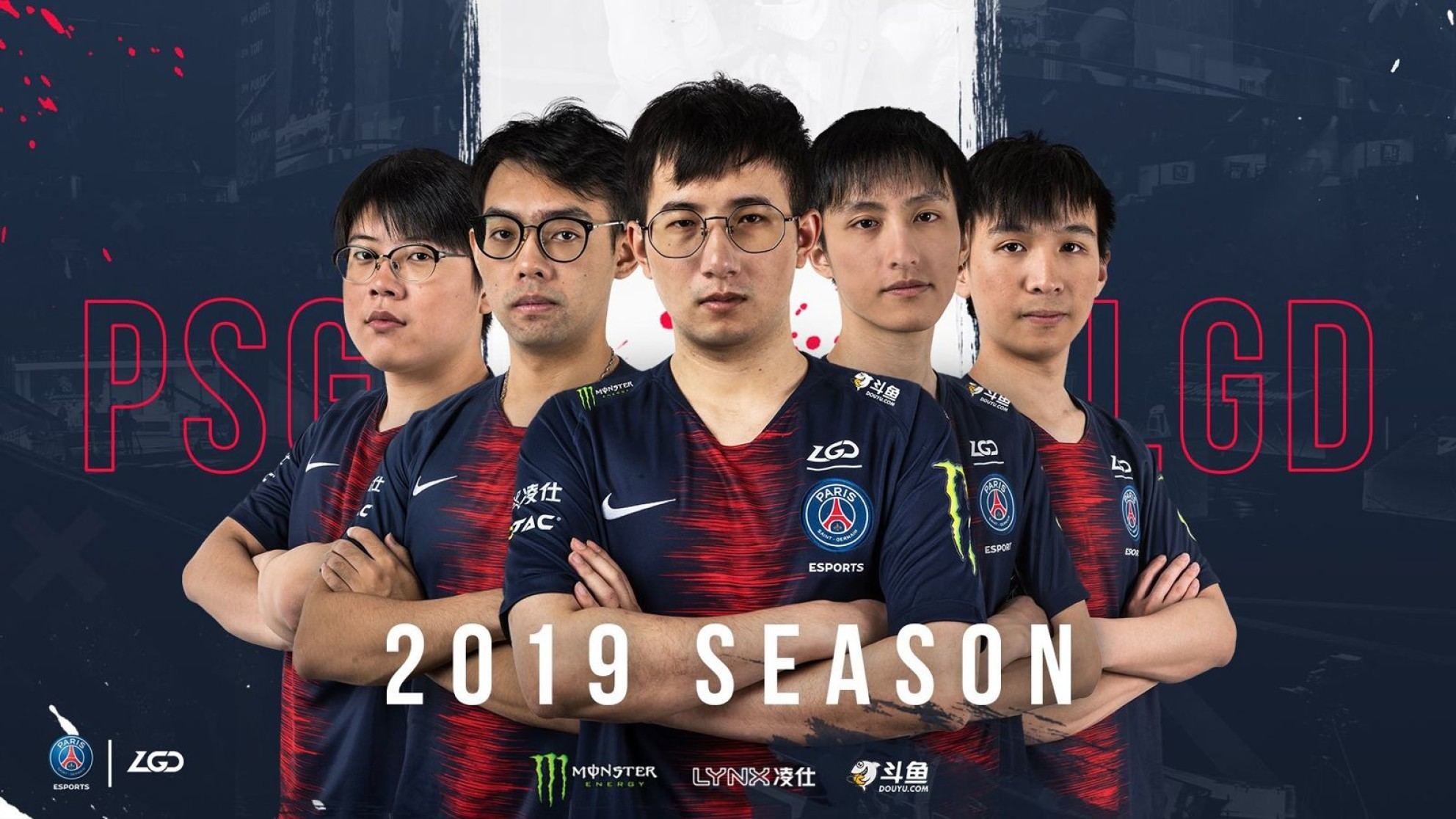 PSG.LGD will miss the first Major of Dota Pro Circuit 2019-2020