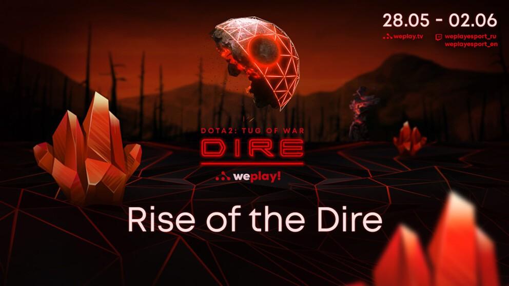 WePlay! Tug of War: Dire teaser