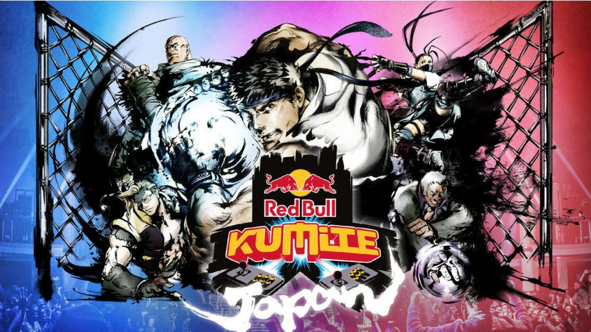 Red Bull Kumite 2019 LCQ results