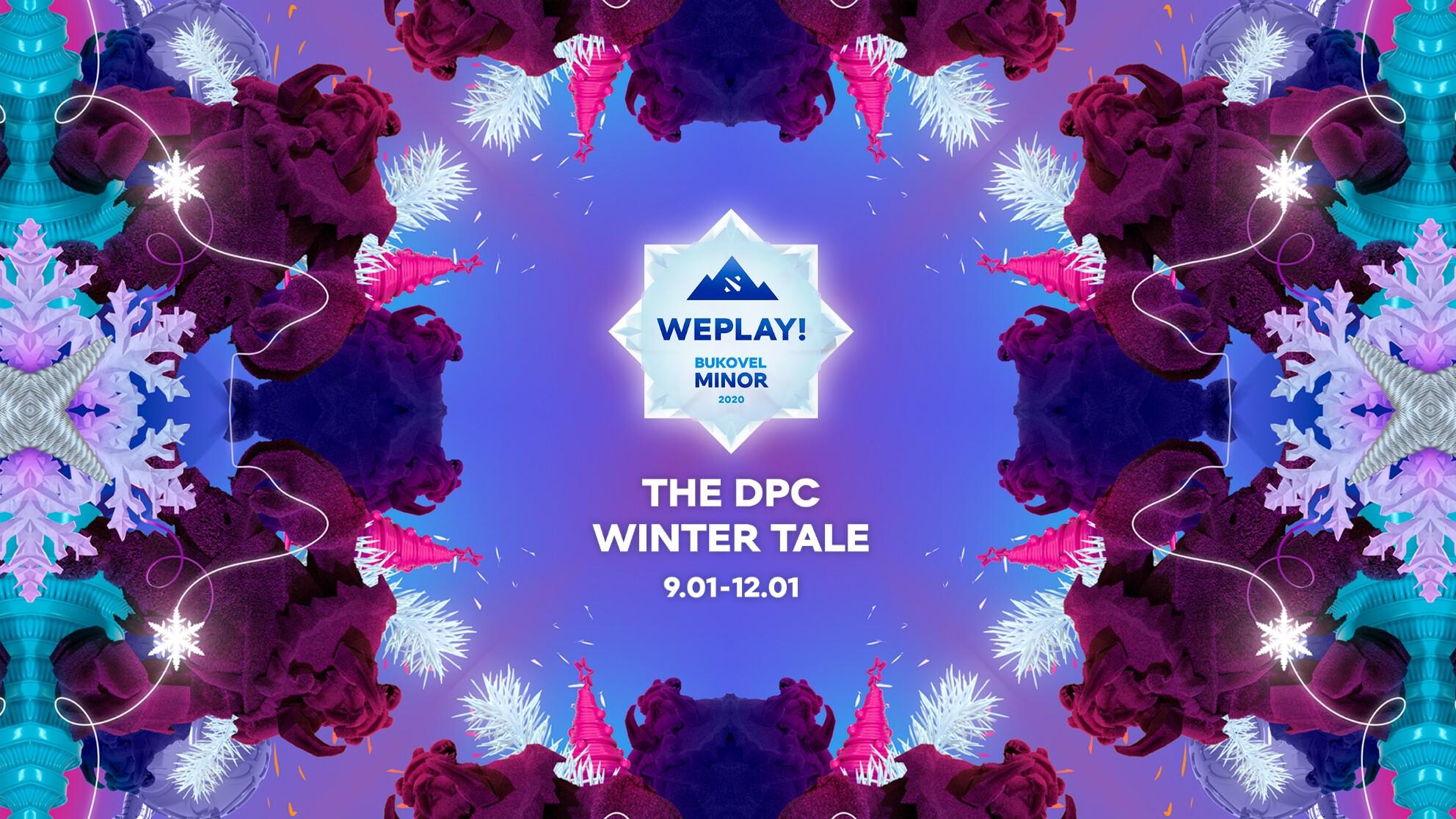 WePlay! Bukovel Minor 2020: расписание группового этапа