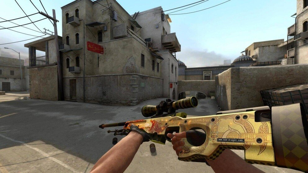 The AWP Dragon Lore, the most expensive CS:GO skin