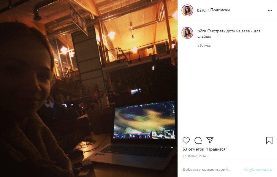 Пост Яны в Instagram от 2014 года