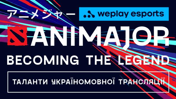 WePlay AniMajor: таланти україномовного ефіру